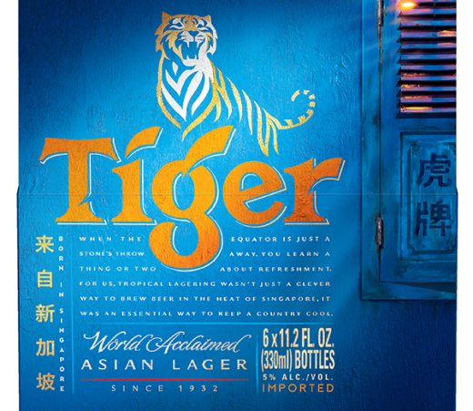 TIGER ORIGINAL LAGER